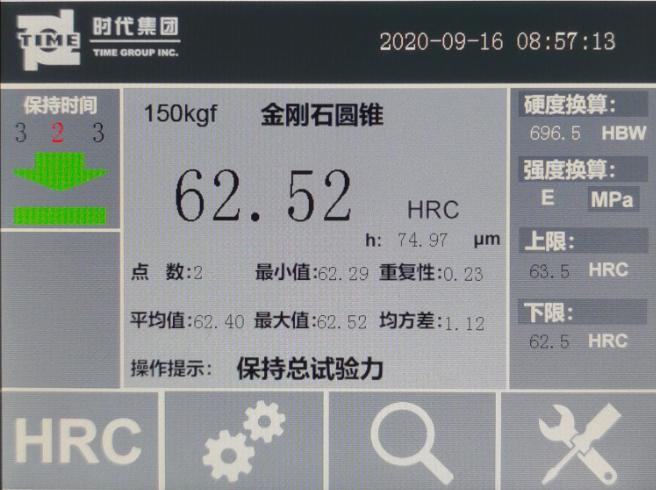 时代凸鼻子洛氏硬度计TIME6166